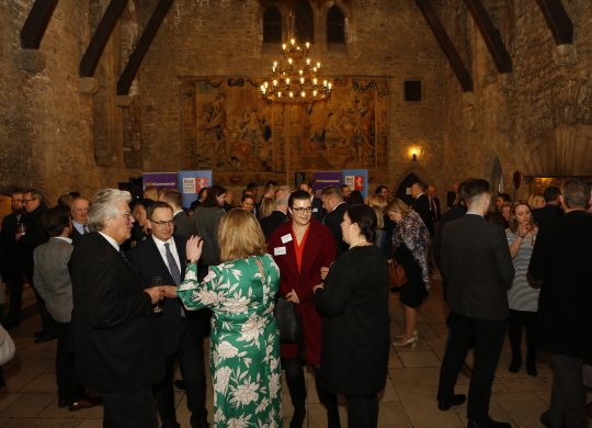 Video from the KEiBA 2019 launch event - KEiBA